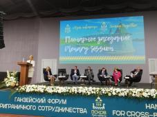 28 июня 2019 г. Псков. Ганзейский форум приграничного сотрудничества «Путь навстречу». Фото управления по работе со СМИ